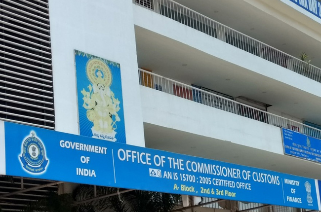 CUSTOMS PREVENTIVE COMMISSIONERATE